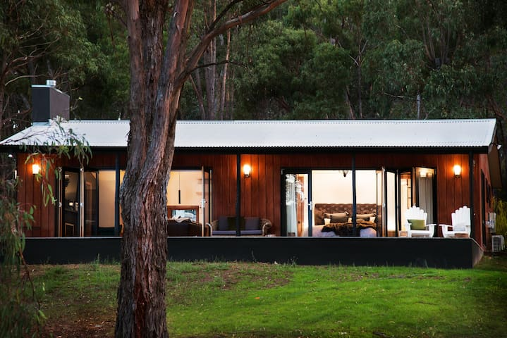 Kurrajong Retreat - Couples Only - Hepburn - Dům