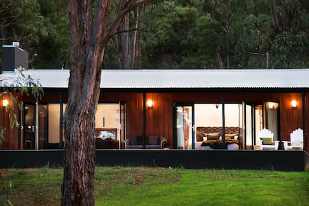 Kurrajong Retreat - Hepburn - Huis