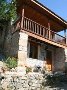 Casa-Asturiana; Picos de Europa - Rumah