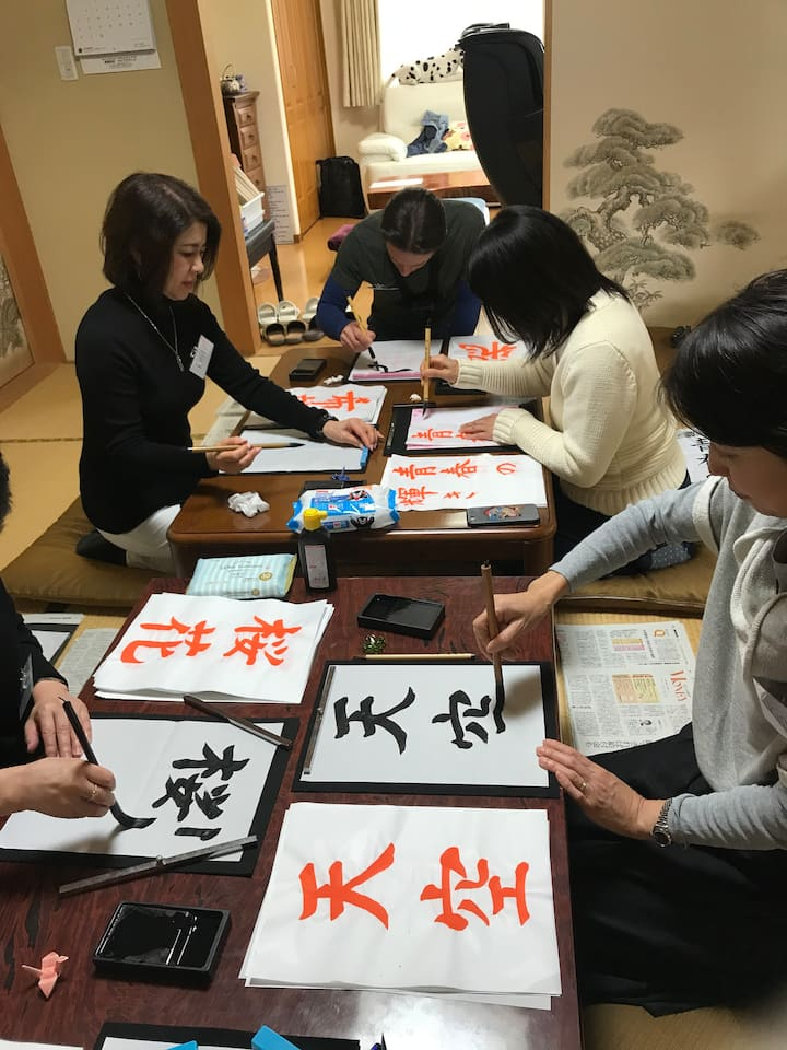 Writing calligraphy!