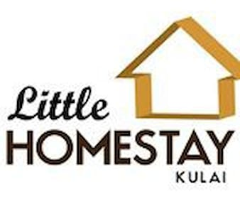 Little Homestay Kulai 丽德古来民宿 - Kulai - Dům