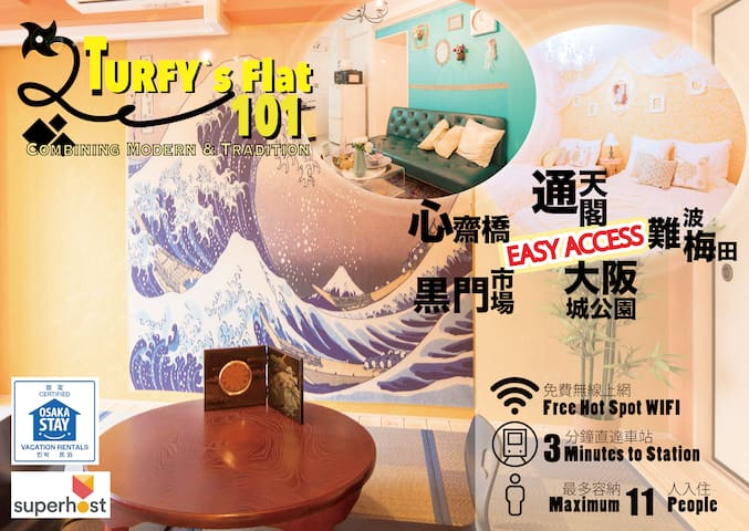 TF101 USJ OLYMPIC SALE/3mins from sta/10pax/Wi-Fi