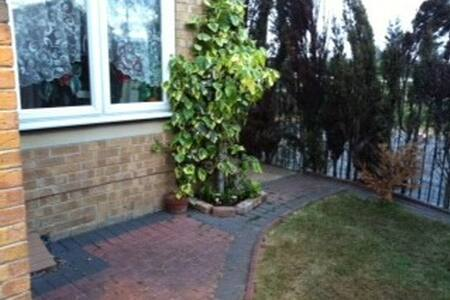 Ensuite Room - Erith - Дом