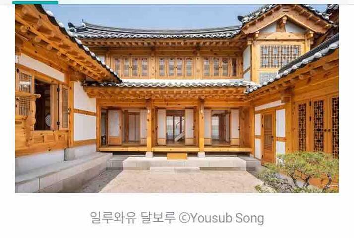 일루와유 달보루 은평한옥마을 북한산 월출 최고 장소