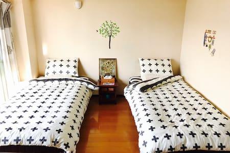 Guest house TYOURAKUEN - 西牟婁郡