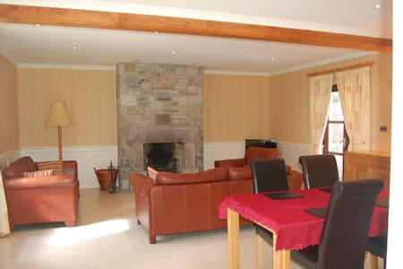 Clos na feirme 2 bedroom option - Clonbur - Hus