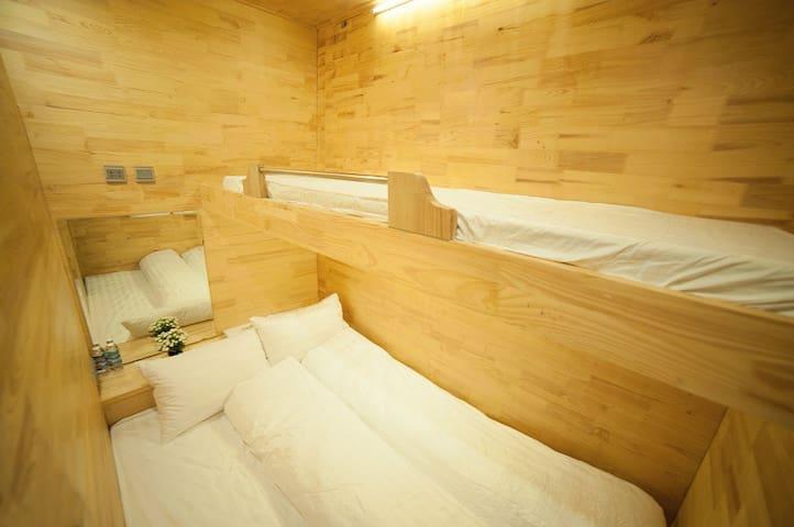 Twin Box for 3 People - Old Quarter - Asrama