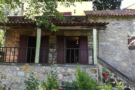 Peaceful & Relaxing country house - Barcelos - Huis