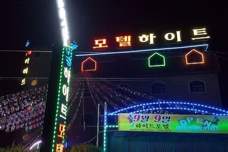 출장, 나홀로 여행, 커플, 장기(월단위) 모두 가능한 충주 하이트 모텔 - Chungju-si - Hotel butikowy