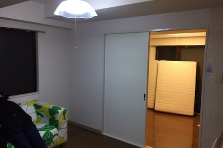 New Opening! Very close to Yokohama station. - Kanagawa-ku, Yokohama-shi