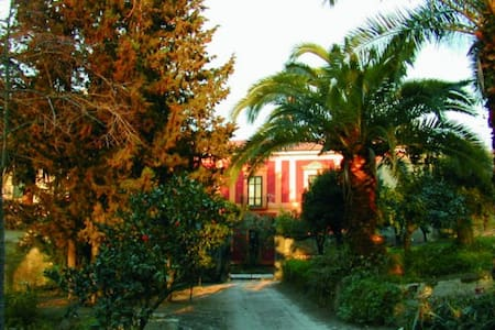 "B&B Castelcicala ""Don Fabrizio"" - Nola - Bed & Breakfast"