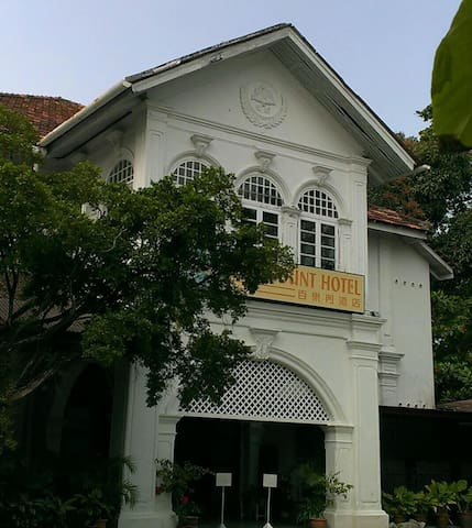 PARAMOUNT HOTEL  - GEORGE TOWN - Bed & Breakfast
