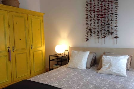 Beautiful Private Room in Paço de Arcos - NEW
