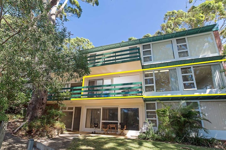 Far Horizons, 3/77 Ronald Avenue - cosy comfortable unit with filtered views
