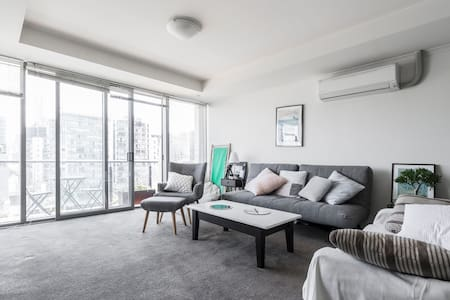 *GREAT LOCATION*private bedroom in cosy apartment - South Melbourne - Wohnung