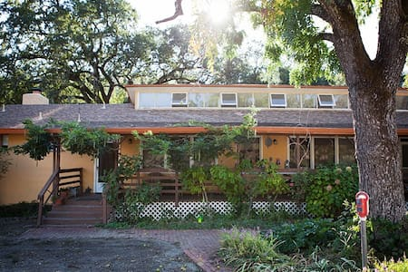Guesthouse on large vineyard estate - St. Helena - 独立屋