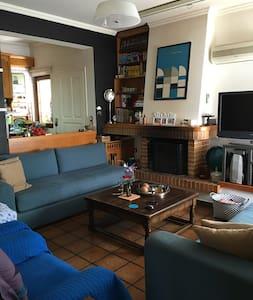 Athens Dionysos Apartment - Athens