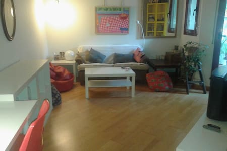 Our house is a very nice apartment - Terrassa - Apartment