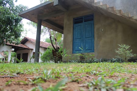 Kataragama Home-stay - Villa