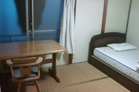 Waseda academic active town R2 ! - House