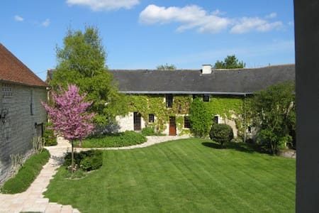 Domaine de Beauvais, The Cottage - Beauvais