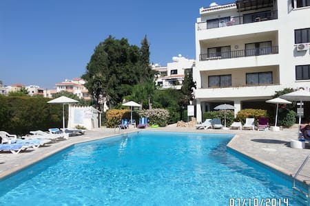 Cosy apartment 300 meters from beach. Fast WIFI - Paphos - Huoneisto