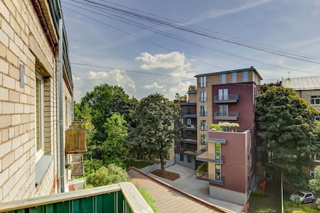 Green balcony view by Arena Riga - Riga - Appartement