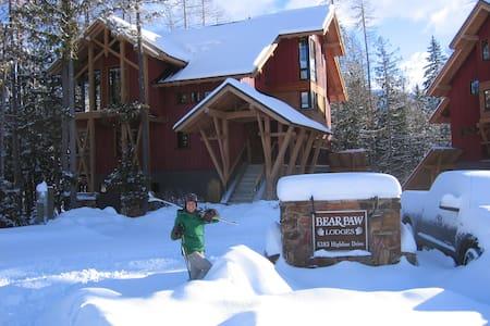 Hillside suite on Fernie skihill. - Fernie