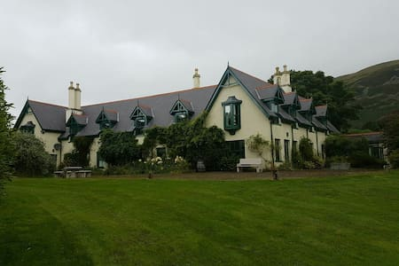 Stunning mansion house on the beach - Rostrevor