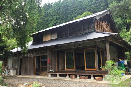 Guest-House-Suginoko(Reserved / Up to 6 people)