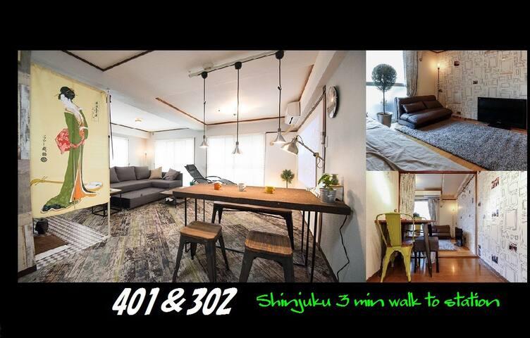 2 separate rooms/Shinjuku 3 min walk from station