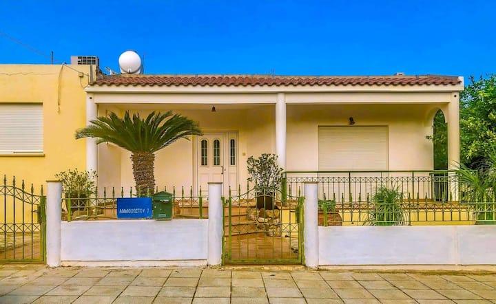Μaria's House