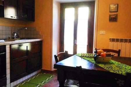 A casa di Giusy - Ареццо