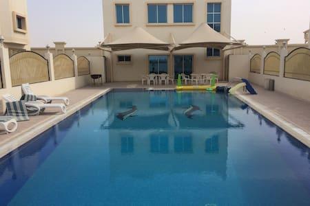 Villa 9a - Doha - Lägenhet