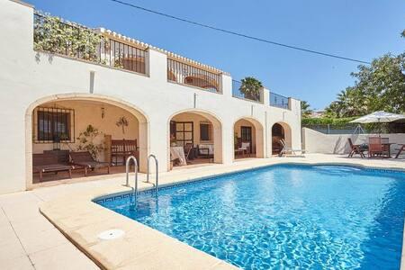 Villa Sunshine - Xàbia