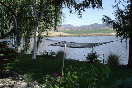 Paradise on Osoyoos Lake - Osoyoos