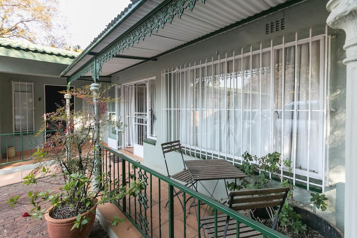 Front verandah area