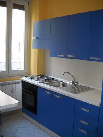 Nuovo appartamento vicino centro - Cremona