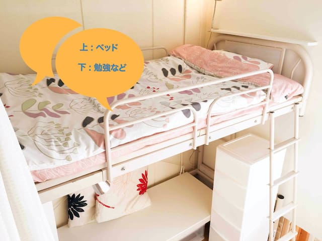 Good privacy in a 7bed dorm with longstay discount
