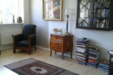 Clean & quiet zone. - Nærum, DK