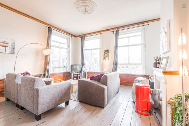 City Centre Apartment downtown Amsterdam! - Amsterdam - Apartament