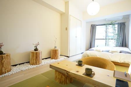 Bonsai House Azabu10@Roppongi - Minato-ku - Wohnung