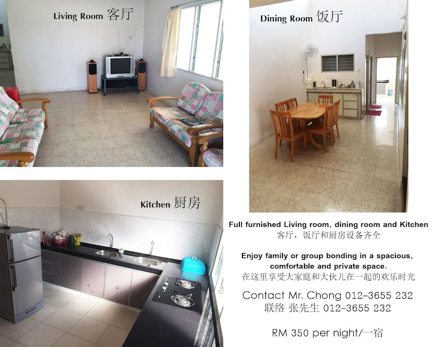 Spacious Living room, dining room and kitchen