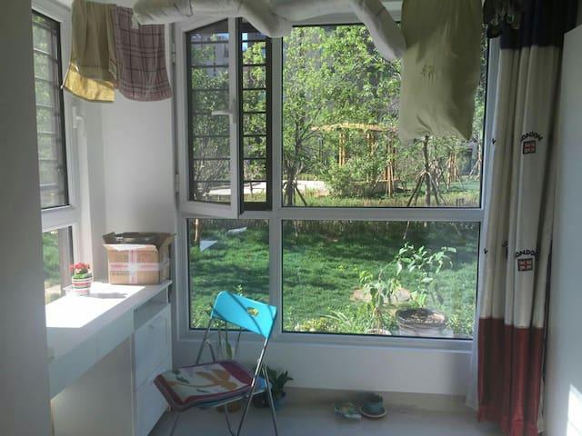 公园中的洋房,温馨全新北欧简洁风格的居所 - Peking - Haus
