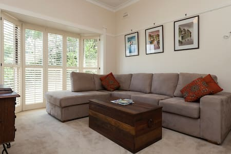 Spacious one bedroom apartment - Lane Cove - Dom