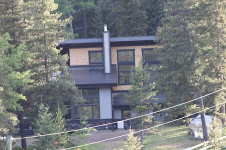 Secluded Private Suite - Crowsnest Pass - Maison
