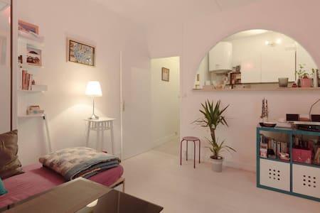 Charmant studio au coeur de Paris - Paris-18E-Arrondissement - 公寓