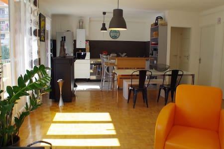 Appartement calme et lumineux - 馬賽