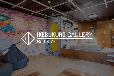 Art Gallery Stay:Spacious & Central - Toshima-ku - Appartement