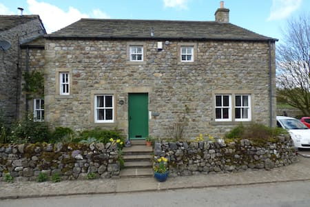 Friendly Yorkshire Dales home - North Yorkshire - Inap sarapan
